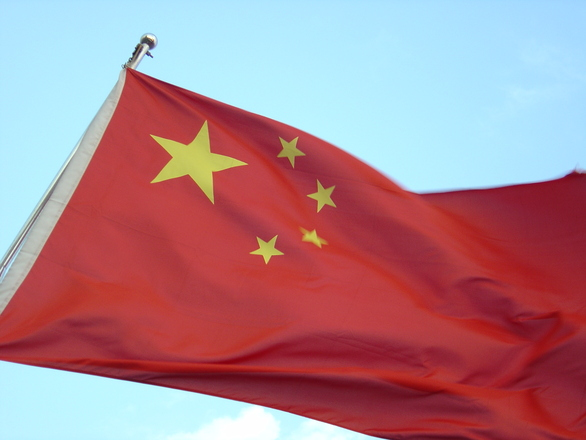 freepik china flag